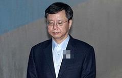 `국정농단 묵인` 우병우<br> 징역 2년 6개월 선고