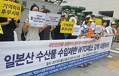 `日 수산물 수입금지`<br> WTO 분쟁 한국 패소