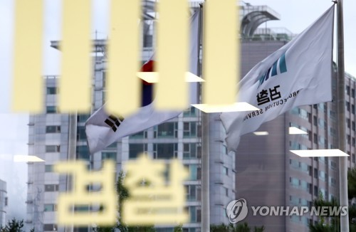 [단독] 현직 부장검사, 女검사 성범죄혐의 체포…檢조사단 출범후 첫 신고접수