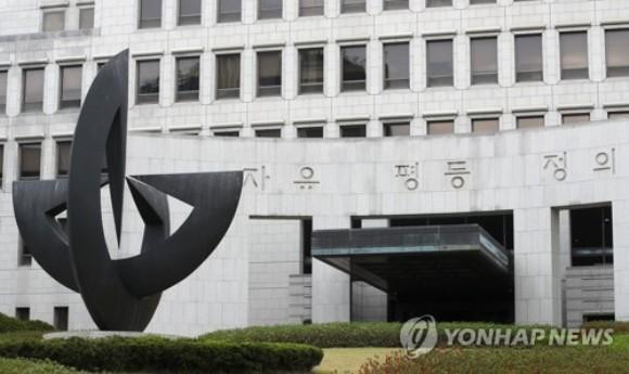 """[판결] 대법 """"2010년 KBS파업 노조간부 징계 무효"""""""