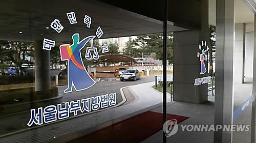 [재판] 최순실에 20년 선고한 김세윤 판사, 부드러운 재판진행…법리엔 엄격