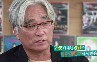 이윤택, 김수희가 폭로한 성추행 논란에 활동중단