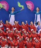 북한 미녀 응원단