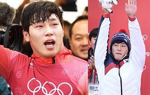윤성빈 '금메달 아이언맨'