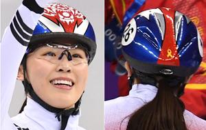 미소천사 김아랑, 헬멧눈길