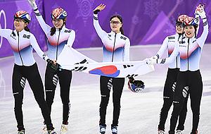 3000m 계주 '금메달 세리머니'