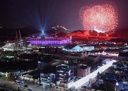 평창올림픽 폐회식 테마는 '조화·新시간·열정·승리'