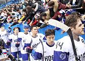 韓 남녀 아이스하키 세계 랭킹 '껑충'