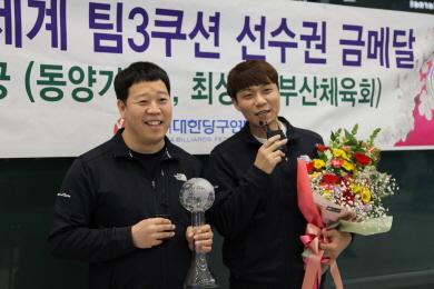 """최성원 강동궁 """"내년엔 세계팀3쿠션 3연패 도전"""""""