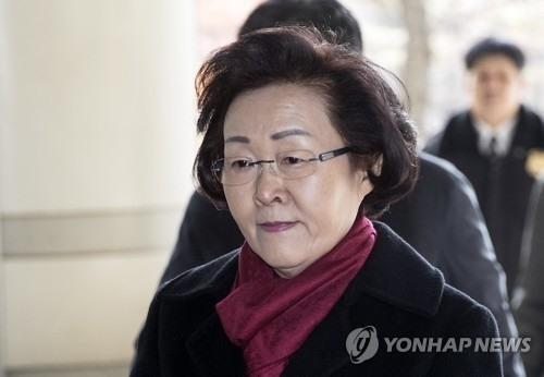 [판결] 文대통령 비방카톡…신연희 강남구청장 1심서 벌금 800만원