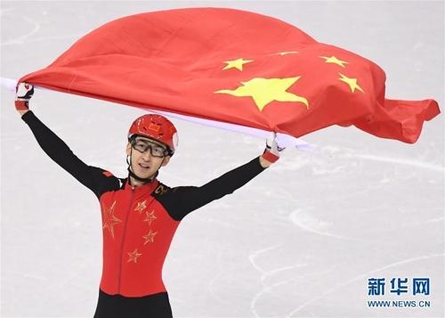 중국, 첫 금메달에 `열광`…중 매체들 대서특필