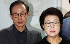 김윤옥, 2007년 3만$<br> 든 명품백 받았다?