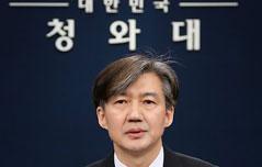 文 개헌안, `민주적<br> 정통성` 바로 세우기