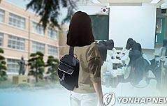 예비교사 대학정원↓<br> 일부대 유교과는 폐과