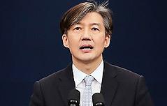 `수도조항 신설` 대통령<br> 개헌안 경제민주화↑