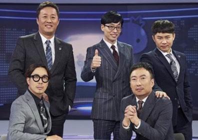 """'무한도전' 측 """"4월 스페셜 방송 진행…멤버 참여·회차 논의 중"""""""