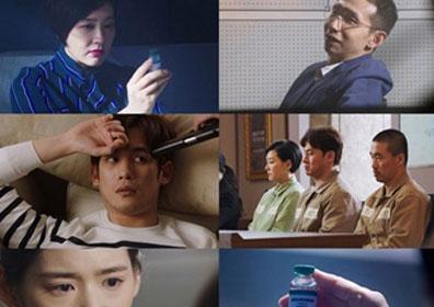 ['리턴' 종영②] 신성록X봉태규X박기웅X서준희, '惡벤저스'가 다 했다