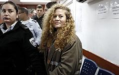 이스라엘 군인 뺨때린<Br> 17세 소녀 징역형
