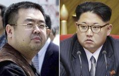 김정남 암살 여성<br> 범행동기 여태 `미궁`