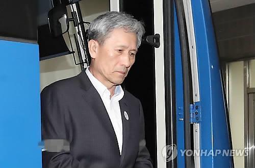 [수사] 軍 댓글수사 축소 의혹 김관진 영장 청구