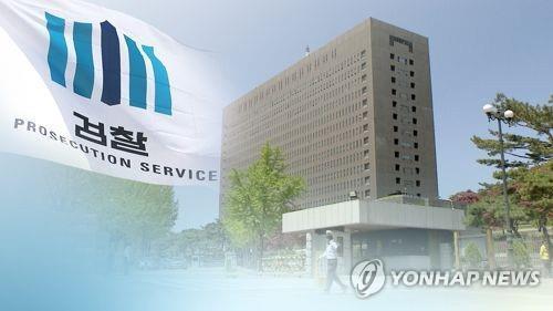 """[수사] 6번째 檢포토라인 예정…MB측 """"성실히 응할것"""""""
