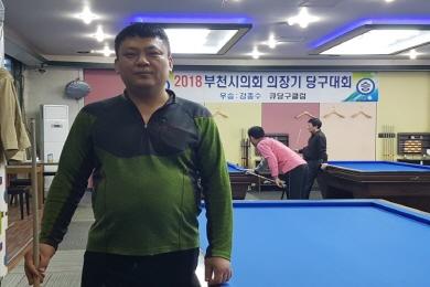 """부천시의장기 우승 강종수""""당구로 효도하기는 처음"""""""