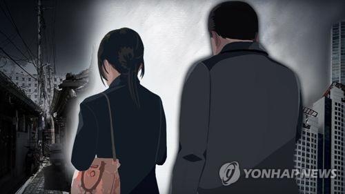 [재판] '성추행 기소 1호' 현직 부장검사 혐의 모두 인정