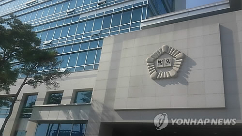 [판결] 탤런트 송선미 남편 청부살해범 1심 22년刑…구형보다 7년많아