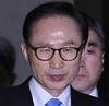 검찰 `MB 구속영장` 발부 여부 이르면 오늘 결단
