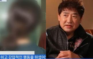 `해외 체류` 이영하, `미코` 성추행 의혹에 결국