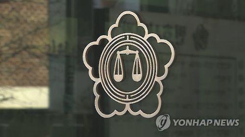 """[판결] """"로스쿨별 변호사시험 합격률 공개하라""""…변협, 2심도 승소"""