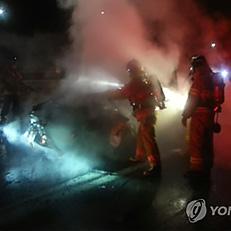 용인서울고속道 차량 화재 사고