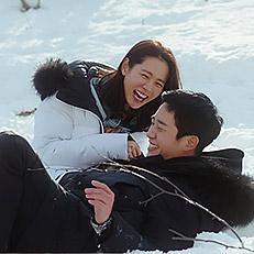 손예진·정해인, 눈밭의 연인