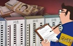 국세청, 탈세사례 공개<br>`탈세도 남다른 금수저`