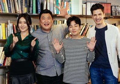 """'어서와 한국은 처음이지?' 측 """"30일 첫 녹화…4MC .."""
