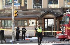 토론토 차량돌진, 韓人<bR> 사망 2명·중상 3명