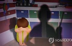 한살짜리 학대 보육교사<br> 항소심도 징역형
