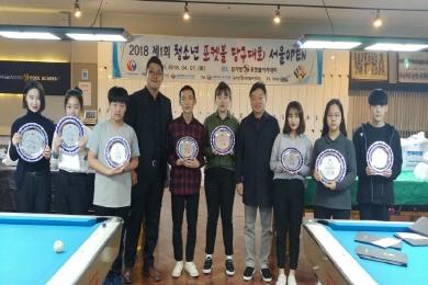 국내 첫 청소년 포켓볼오픈 김보건‧이민 우승