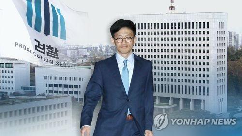 [수사] 서지현 검사 인사보복 혐의…안태근 前검사장 영장 기각