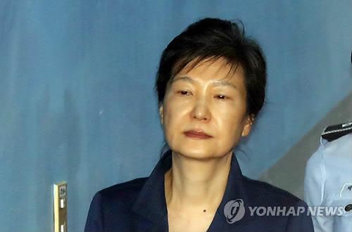[재판] 박근혜