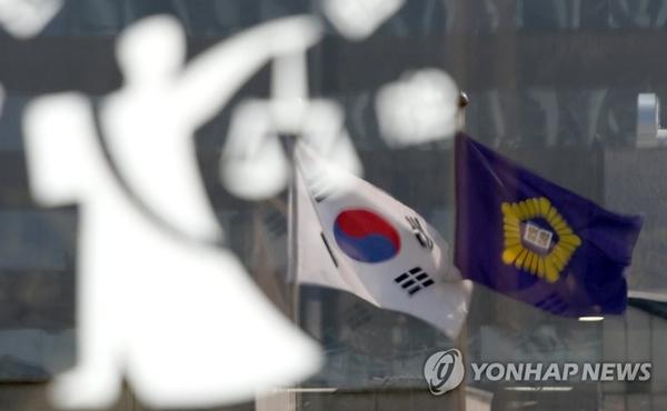 """[판결] 공무원 서류 조작에 땅 잃은 봉은사...법원 """"80억 배상"""""""