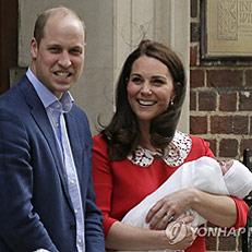 英 왕세손 부부 셋째 아이 출산