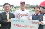 SK, 인하대 병원-소아암 돕기협약