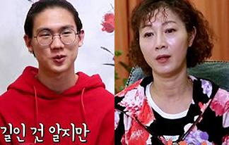 """방은희 """"아들, 유명 고등학교 전교회장…래퍼 꿈 반대"""""""
