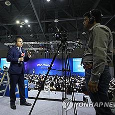 남북정상회담 뉴스 전하는 외신