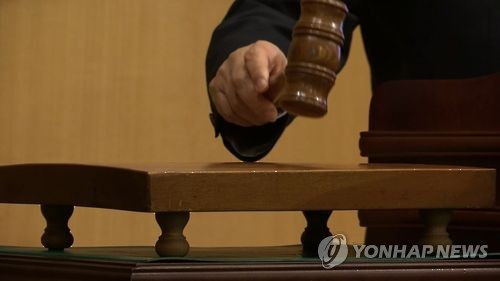 [판결] 이석채, 파기환송심서 무죄