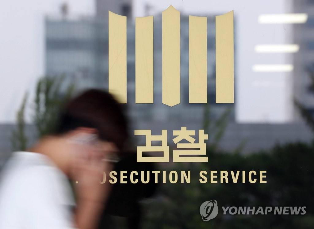 [수사] 檢성추행조사 마무리…안태근 등 기소