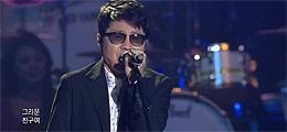`우린 하나` 남·북, 음악으로 하나가 되다