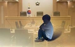 초등생 고속도로 휴게소<br> 방치혐의 교사 벌금형