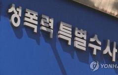 """""""프로야구 선수 2명에<br> 성폭행당해""""…수사중"""